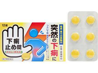 【第2類医薬品】下痢止め錠 クニヒロ 12錠  つらい下痢 食あたりに 錠剤 水なしで飲める チュアブルタイプ
