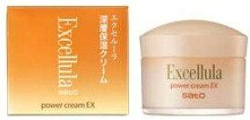 エクセルーラ パワークリーム EX (40g) 保湿クリーム
