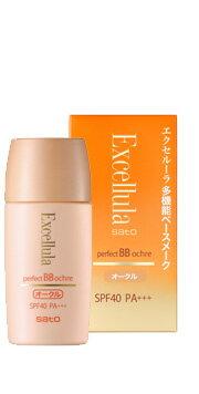 エクセルーラ パーフェクトBBオークル 健康的な肌色 (35ml) SPF40PA+++ 日中用美容液 化粧下地