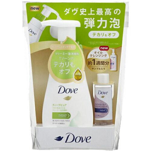 【数量限定】 ダヴ ディープピュア クリーミー泡洗顔料 (160ml) + モイスチャーケア オイルクレンジング ミニボトル (20ml)