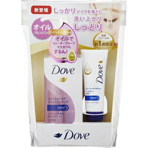 【数量限定 zr】 ダヴ モイスチャーケア オイルクレンジング (170ml) + 洗顔チューブ ミニ (20g)