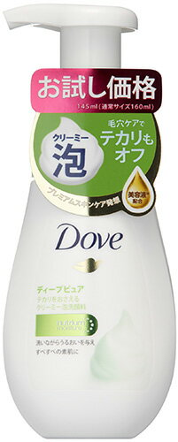【zr お試し価格♪】 ダヴ ディープピュア クリーミー泡洗顔料 お試し価格品 (145mL)