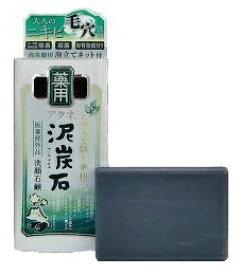 ペリカン石鹸 薬用 アクネ泥炭石 (100g) 洗顔石鹸