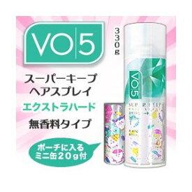 【携帯サイズ付】 サンスター VO5 スーパーキープ ヘアスプレイ エクストラハード 無香料 (330g) + 携帯サイズ缶 (20g)