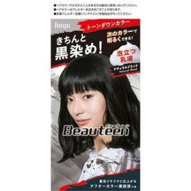 【医薬部外品】ホーユー ビューティーン トーンダウンカラー ナチュラルブラック (1セット) ヘアカラー