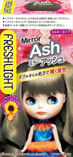 【医薬部外品】【A】 フレッシュライト ミルキーヘアカラー ミラーアッシュ (1セット)