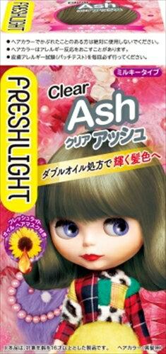 【医薬部外品】【A】 フレッシュライト ミルキーヘアカラー クリアアッシュ (1セット)