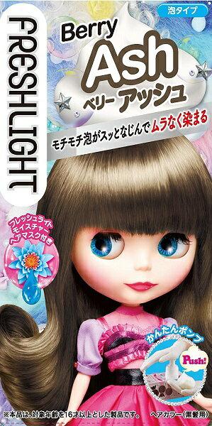 【医薬部外品】【A】 フレッシュライト 泡タイプカラー ベリーアッシュ (1セット)