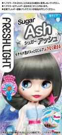 【医薬部外品】【A】 フレッシュライト 泡タイプカラー シュガーアッシュ (1セット)