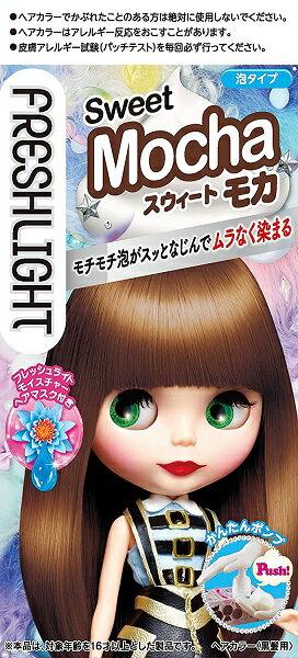 【医薬部外品】【A】 フレッシュライト 泡タイプカラー スウィートモカ (1セット)