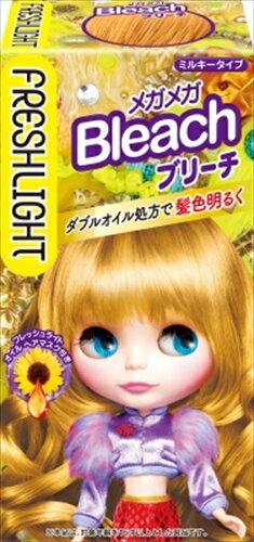 【医薬部外品】【A】 フレッシュライト メガメガブリーチ (1セット)