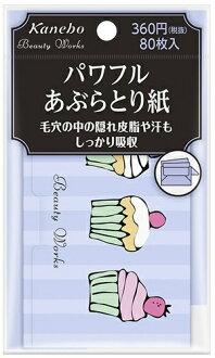 佳丽宝(Kanebo)美作品强大的吸油纸(80)