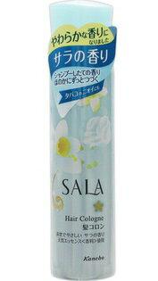 カネボウ SALA サラ 髪コロン ミニ B (45g) (サラの香り) ヘアコロン
