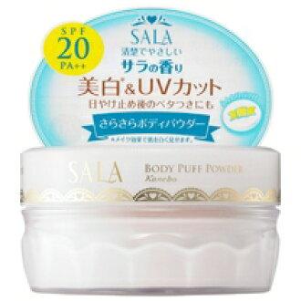 Kanebo SALA Sala body puff powder N UV (smell Sara) 40 g