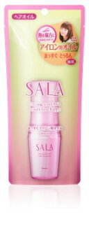 Oil (40mL) for all articles point double ~♪ Kanebo SALA Sarah straight iron