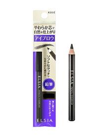 コーセー エルシア (ELSIA) プラチナム 鉛筆 アイブロウ BR300 ブラウン (1.1g)