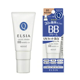 コーセー エルシア(ELSIA) プラチナム クイックフィニッシュ BB ホワイト UV SPF40/ PA+++ 01 明るめの肌色(35g)