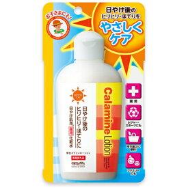 【T】 明色 カラミンローション(155ml)