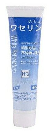 【お得♪ポイント10倍♪】大洋製薬 ワセリン HG チューブ (60g)