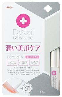兴和 Dr.Nail 日托油 (护理) (6 毫升) 钉化妆品