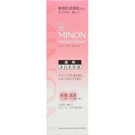 第一三共 ミノン アミノモイスト 薬用 マイルド ホワイトニング (30g) 美白美容液