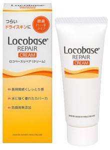 【A】 第一三共ヘルスケア ロコベース リペア クリーム 30g 皮膚保護クリーム 化粧品
