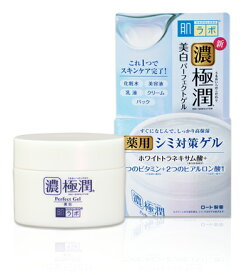 【A】 ロート製薬 肌ラボ 極潤 美白パーフェクトゲル 100g 医薬部外品