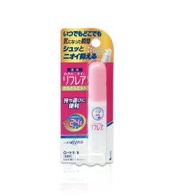 【A】 ロート製薬 メンソレータム リフレア デオドラントミスト 15mL 医薬部外品