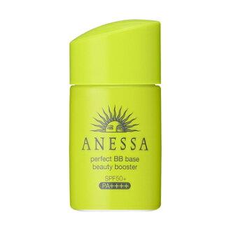 资生堂anessa(ANESSA)完美无缺的BB基础美升压器灯(25mL)
