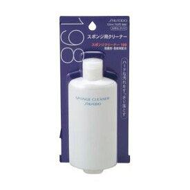 資生堂 スポンジクリーナー N 198 (L) 120ml スポンジ用洗浄料 【化粧品 メイク 小物】
