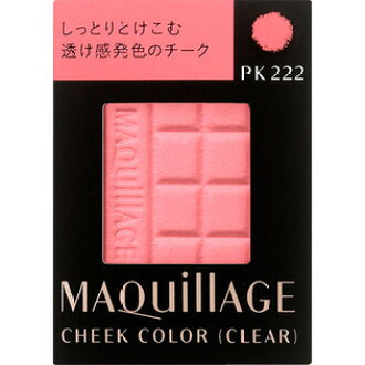 Shiseido MAQuillAGE (MAQUillAGE) teak color (clear) refill PK222 (4 g)