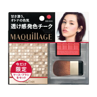 Case-limited set RD444 for the Shiseido MAQuillAGE (MAQUillAGE) teak color (clear) & teak color