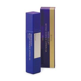 資生堂 リバイタル レチノサイエンス ローションAA(125ml)薬用化粧水 【医薬部外品】【SHISEIDO REVITAL スキンケア 化粧品】