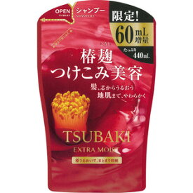 【数量限定 たっぷり60ml増量品♪】 資生堂 ツバキ (TSUBAKI) エクストラモイスト シャンプー つめかえ用 (440ml)