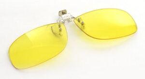 [A] Zealot ナイトケアビジョン NV-301N クリップオン 夜間運転 グラス まぶしさ ぼやけ かすみに 男女兼用