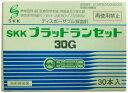 三和化学研究所 SKKブラッドランセット30G(30本入) 小型血糖測定器グルテストエブリ用採血針