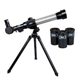 HAC 天体望遠鏡 STAR SEEKER (1セット)