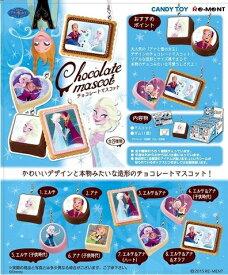 【zr 訳あり N】 リーメント アナと雪の女王 チョコマスコット バラ1個