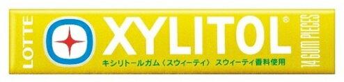【訳あり】 ロッテ キシリトールガム スウィーティ 14粒