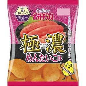 【訳あり】 賞味期限:2018年5月17日 カルビー ポテトチップス 極濃 めんたいこ味 (65g) さらに濃くおいしく!