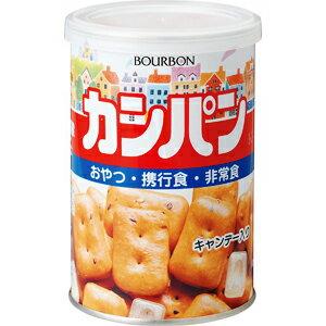 【訳あり】 ブルボン 缶入 カンパン ふた付き キャンディー入り (100g) おやつ・携行食・非常食に