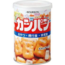 ブルボン 缶入 カンパン ふた付き キャンディー入り (100g) おやつ・携行食・非常食に