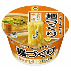 【訳あり】賞味期限:2018年5月14日 マルちゃん 麺づくり 合わせ味噌 (104g) カップラーメン