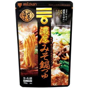 【訳あり】 賞味期限:2019年11月6日 ミツカン 〆まで美味しい 濃厚みそ鍋つゆ ストレート (750g) 3〜4人前 ストレートタイプ