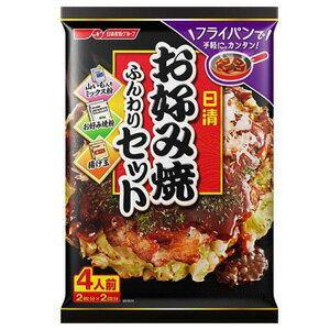 【訳あり】 賞味期限:2019年7月18日 日清フーズ お好み焼 ふんわりセット (150g) お好み焼き粉