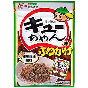 【訳あり】 賞味期限:2018年12月17日 きゅうりのキューちゃん味 ふりかけ (25g) 生姜醤油風味