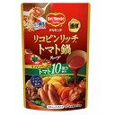 【訳あり】 賞味期限:2020年5月15日 デルモンテ リコピンリッチ トマト鍋 スープ (750g)