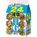 【訳あり】 賞味期限:2019年8月9日 永谷園の24食のおみそ汁 減塩 (24食入) インスタント味噌汁
