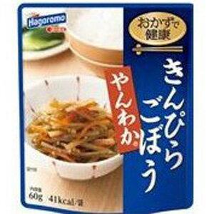 【訳あり】 賞味期限:2019年3月11日 はごろもフーズ おかずで健康 きんぴらごぼう (60g) レトルト 惣菜