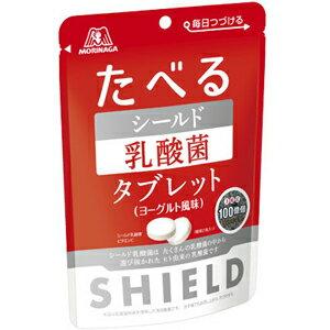 【訳あり】 賞味期限:2018年9月 森永 たべる シールド乳酸菌 タブレット (33g) 乳酸菌配合 ヨーグルト風味
